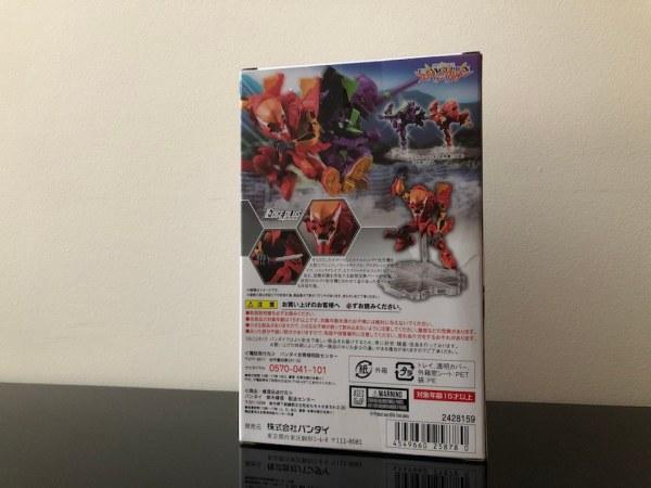 Evangelion EVA-02