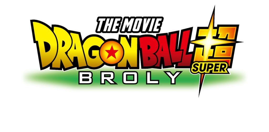 Dragon ball super broly logo