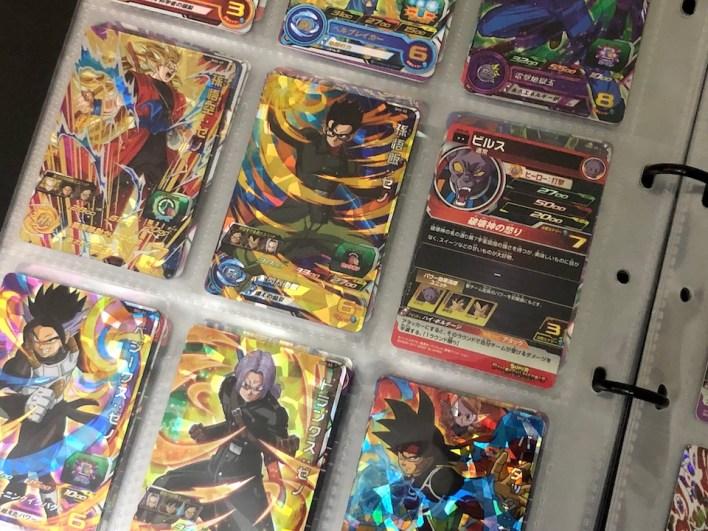 Super Dragon Ball Heroes Carddass
