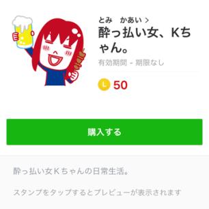 ls_kchan1