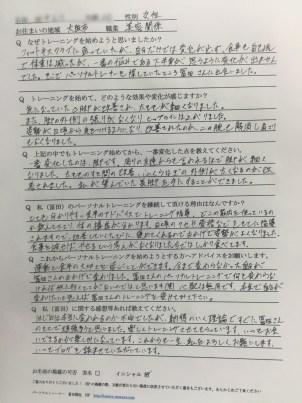 IMG_7298