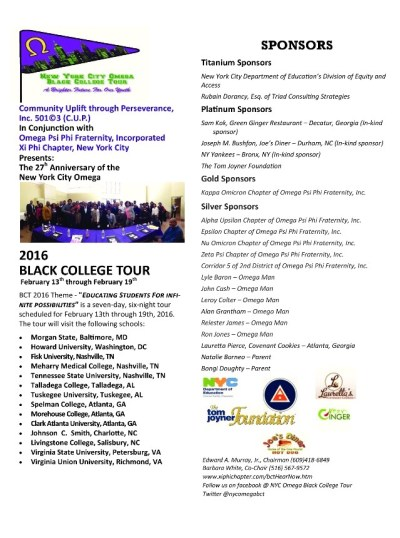 2016 - OmegaPsiPhi CollegeTour