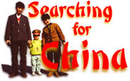Searching for China