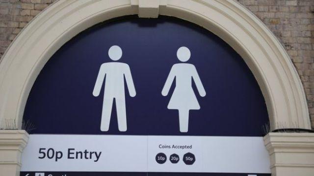 train station toilets