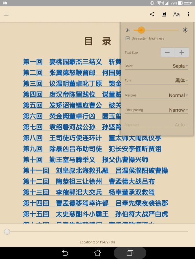 Kindle App 簡轉繁   TomMing's Club