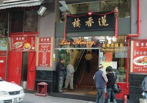 8 must eat food in hong kong tommy ooi travel guide for 164 the terrace wellington