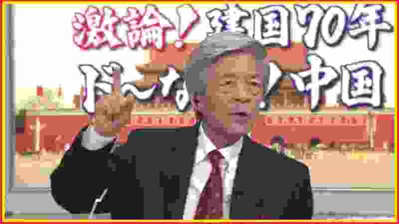朝まで生テレビ! 2019年9月28日  [FULL]