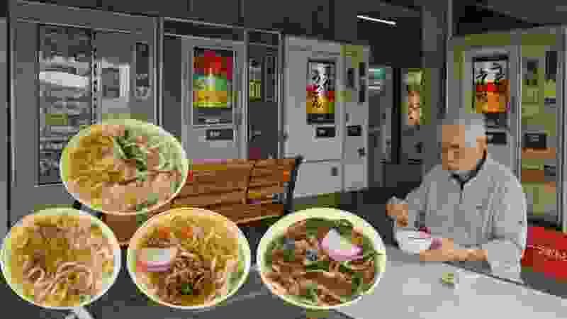 聖地 花ヶ瀬の双璧 後藤商店 めん類自販機が3台も! 島根県益田市