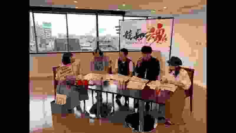 競馬魂 #4 2019年11月16日 競馬ファン待望の馬券研究番組!
