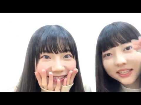 藤崎 未夢(NGT48 研究生)ゲスト:日下部 愛菜 (2019年11月05日19時01分51秒~) 48G_MIYU_FUJISAKI