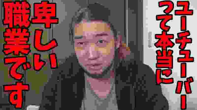 桐崎栄二が爺ちゃんが死んだフェイク動画で炎上!あのさぁ…