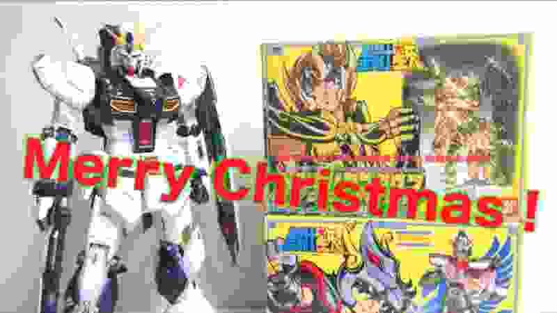 【メリークリスマス!】クリスマスプレゼントの思い出!& 今年のプレゼントを語る会場 ヲタファの玩具野郎日記