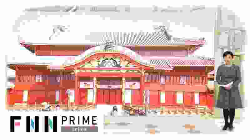 沖縄・首里城再建へ 職人たちの思い 焼失から1カ月
