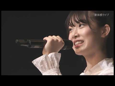 「NGT48選抜MC~世界の人へ