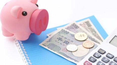 保険料の節約イメージ