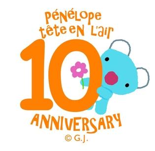 放送10周年ロゴ
