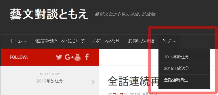 info_2016092701