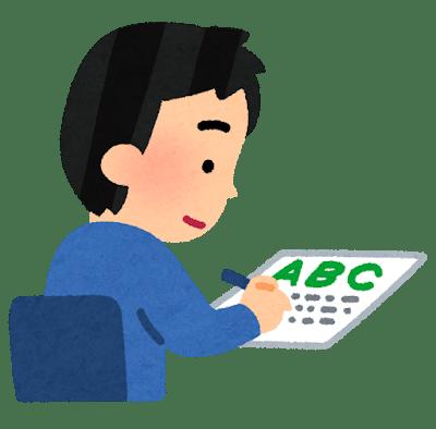 【必見!?】理系大学生が教えるおすすめの英語問題集と勉強法2!