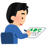 理系大学生が教えるおすすめの英語問題集と勉強法1!