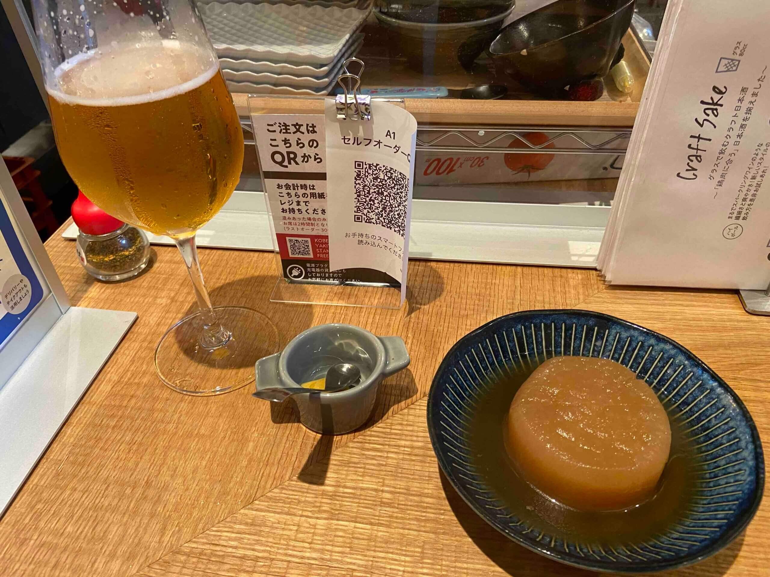【評価】KOBE YAKITORI STAND 野乃鳥 in神戸三宮EKIZOに行った感想【焼き鳥】