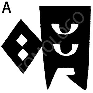 ake_A