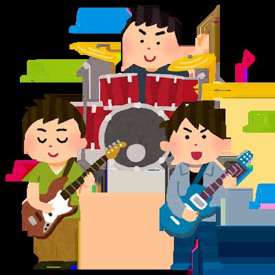 バンドのイラスト