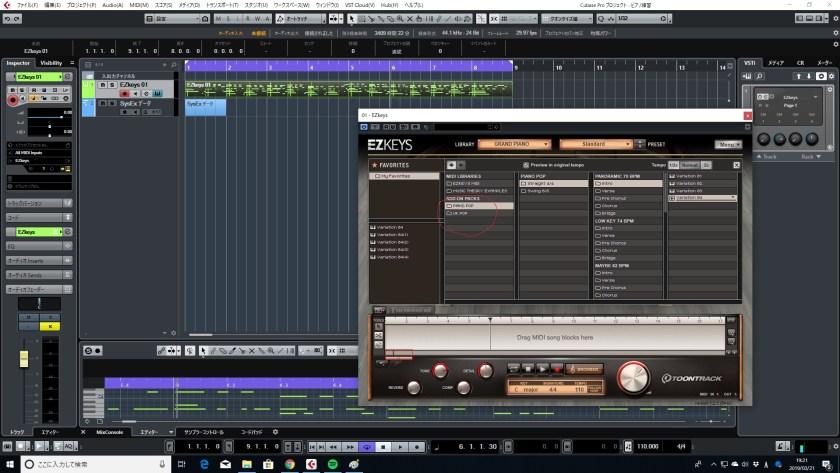 追加MIDIデータ