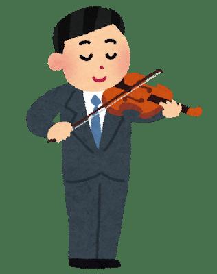バイオリンを弾く男性のイラスト