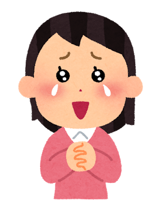 感動する女性のイラスト