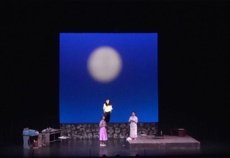 西宮今津高等学校 演劇部「海鳴り」