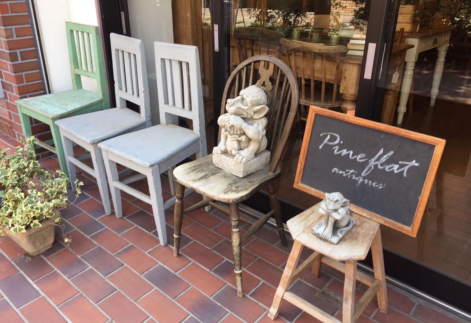 アンティーク家具と雑貨 Pine flat(パインフラット)