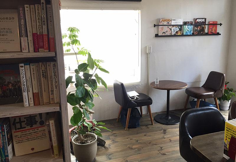 古本屋&カフェ SUNNY HOUSE(サニーハウス)