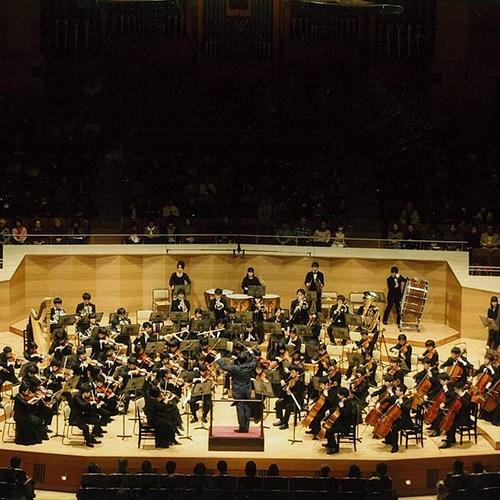 東京大学音楽部管弦楽団百周年記念シリーズ 第105回定期演奏会 関西公演(179号)