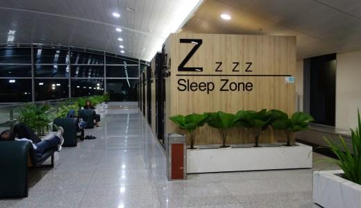 ホーチミン タンソンニャット空港の有料仮眠室と無料シャワーの場所