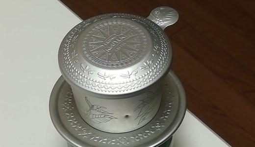 ベトナムコーヒーの入れ方と必要器具!