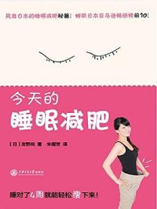 中国版(small)