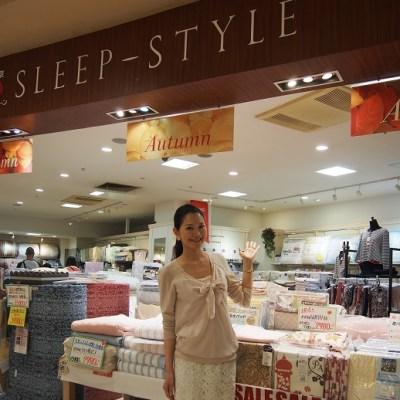 sleep style