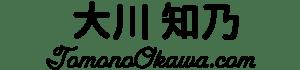 大川知乃オフィシャルサイト