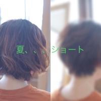 【島根 出雲 美容室】2019の夏がもうそろそろということで、、、おしゃれショートヘアに