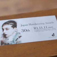 今日はJHA ジャパンヘアドレッシングアワーズ、、、東京行き