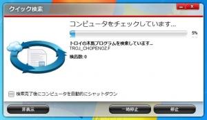 VB2012_2_2