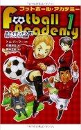 Japanese FA1