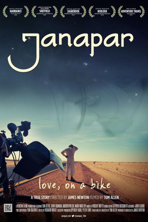 Janapar-Artwork-Thumbnail