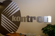 Kontron Waples ribbon cutting 7-14-2017 0010