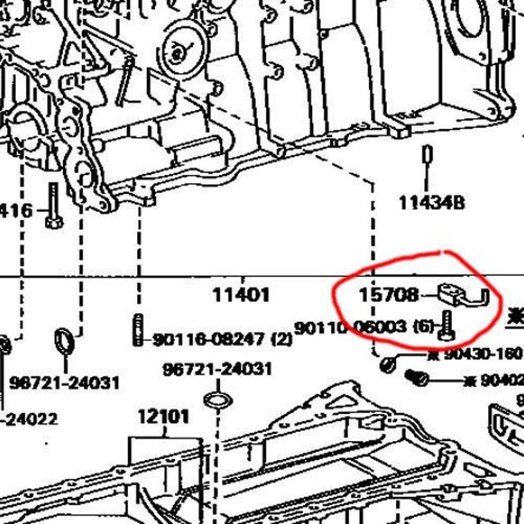 OEM Toyota 15790-88401 Oil Squirters (nozzle) Toyota Supra