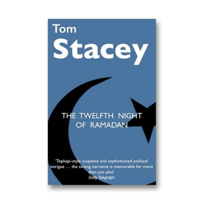 The Twelfth Night of Ramadan