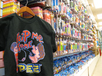 b.a. Sweetie Candy Company in Northeast Ohio is the premiere place to get all your Candy needs.