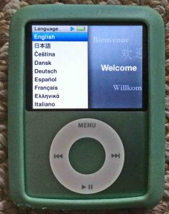 How to erase iPod Nano 3rd generation player. Picture of the iPod Nano 3rd Gen Portable Player, displaying its Language Selection menu.
