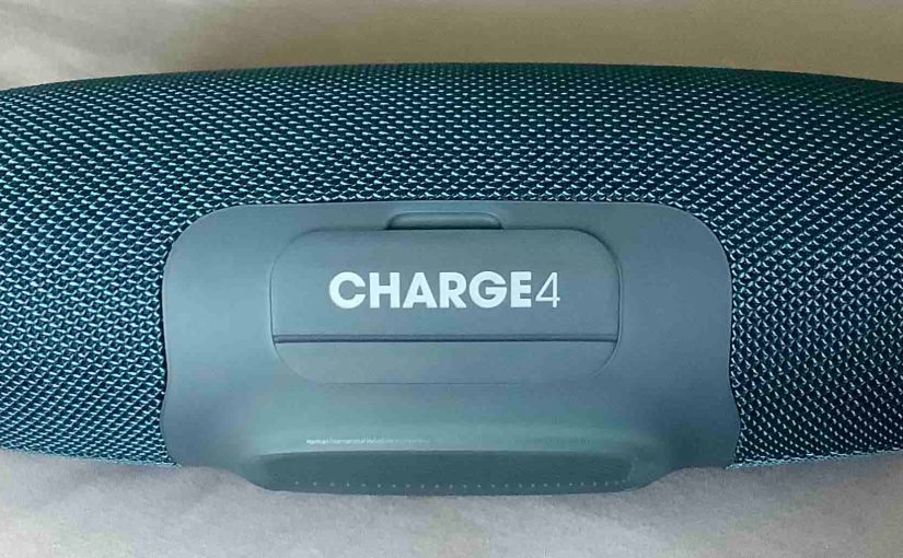 Updating Firmware on JBL Charge 4, How To