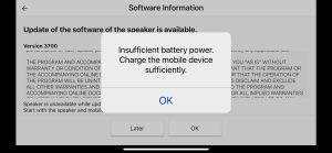 Screenshot of the Insufficient Battery Power message.